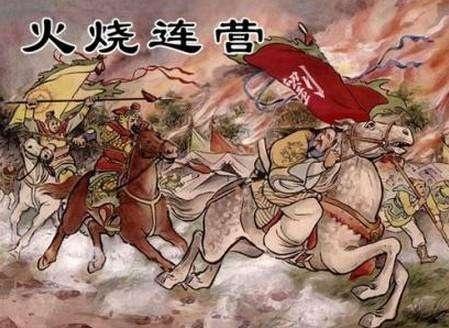 刘备尽败时吴魏两国何不趁机灭蜀