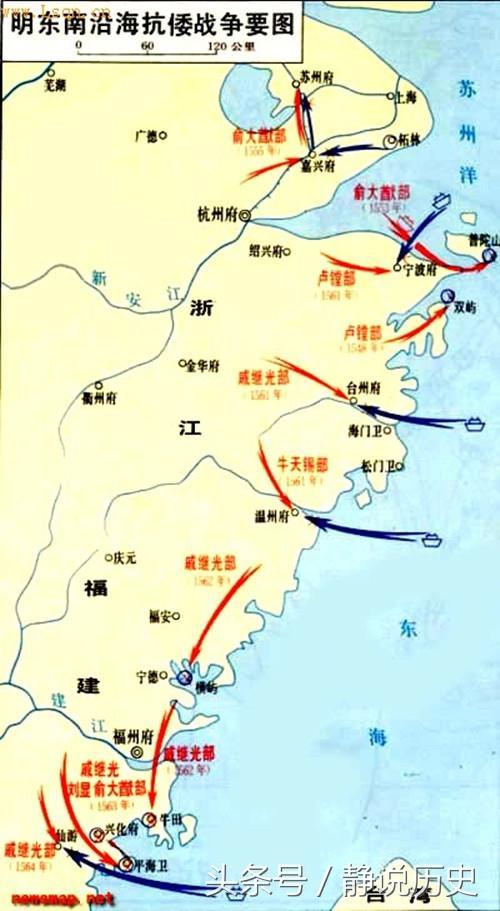 中国一个女海盗 率四十人击退敌军 还一战灭掉英侵华野心