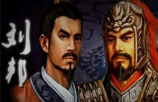刘太公和吕后为什么会成为项羽的俘虏