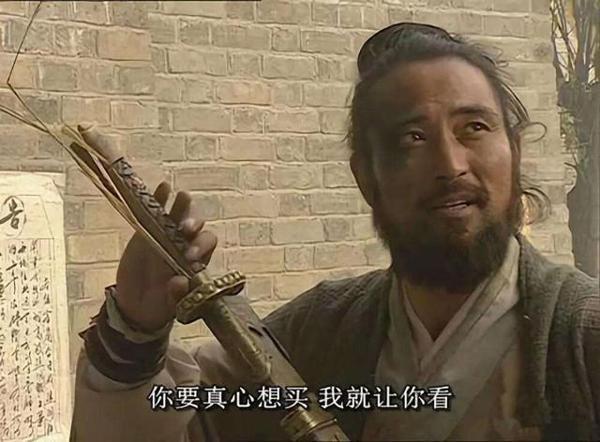 杨志为什么是梁山最不合群的好汉