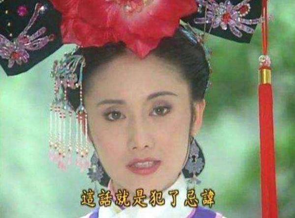 此女以宫女身份侍奉 宠冠六宫 生前地位超过皇后 死后面带笑容