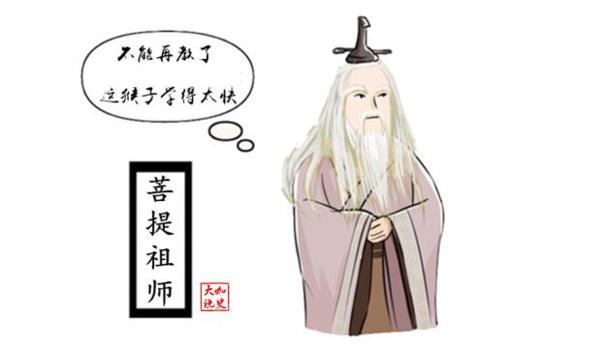孙悟空被困在五行山下菩提祖师为什么不愿相救
