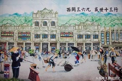中国首富并非和珅而是此人 身家39亿三次榜首 只因广州地气旺