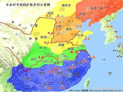 一国这样称呼中国太蔑视 叫了33年 只因这一事它再也不敢叫了