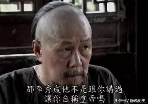 """此人是曾国藩""""死对头"""" 曾却没舍得凌迟 还让他死也不说出""""金库"""""""