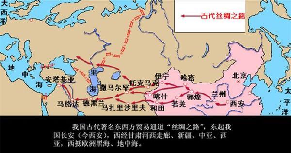 国外都用此族代替中国 曾建五个国都 因一种动物千万人集体消失