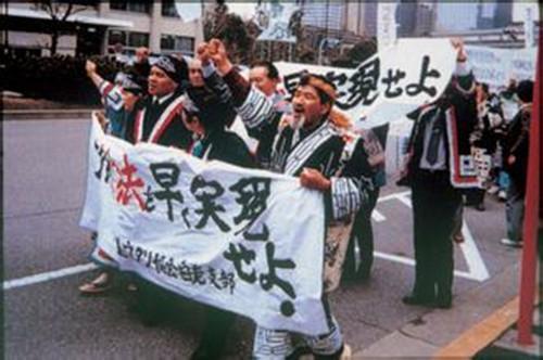 日本7000年前祖先被一女揭露 他们拒不承认 还想认个好祖宗