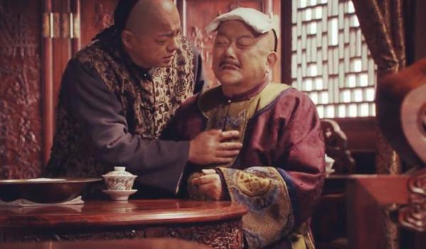 和珅有个儿子叫绅殷为什么其子不跟老爹姓和呢