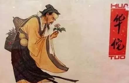 华佗好心为曹操治病为何被他处死