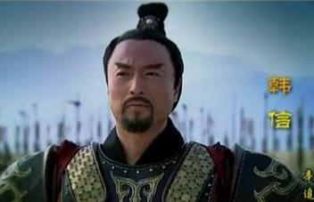 中国古史上以少胜多的代表之战:井陉之战