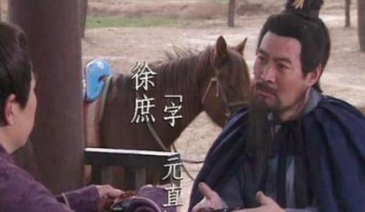 徐庶执意离开刘备的原因究竟是什么