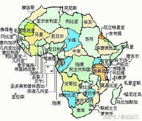 千年前 此国送中国十个入水不沉的奴隶 千年后中国援助它六百亿