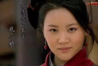 水浒传中最美武功最好的女侠 结局却让人惋惜