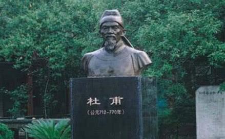 唐代诗人杜甫为什么科举不中