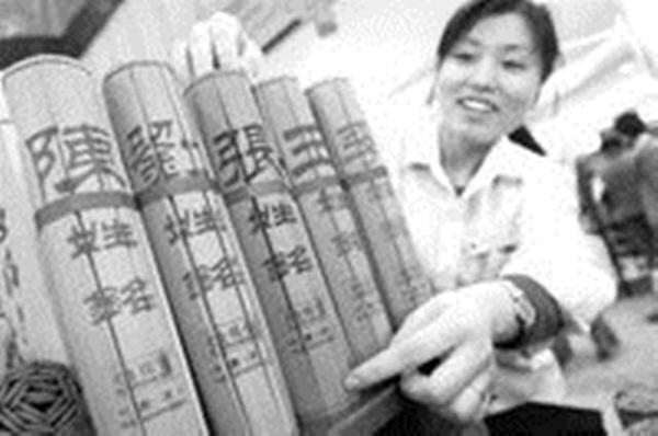 中国自古最彰显身份的六大姓氏是什么