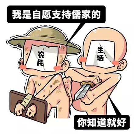 儒家思想在古代是怎么管理百姓的